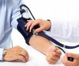 повышенное давление индийский способ лечения гипертонии йодом