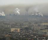 землян дышат отравленным воздухом