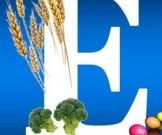 главные секреты витамина