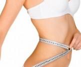 ученые выявили запах способствующий похудению
